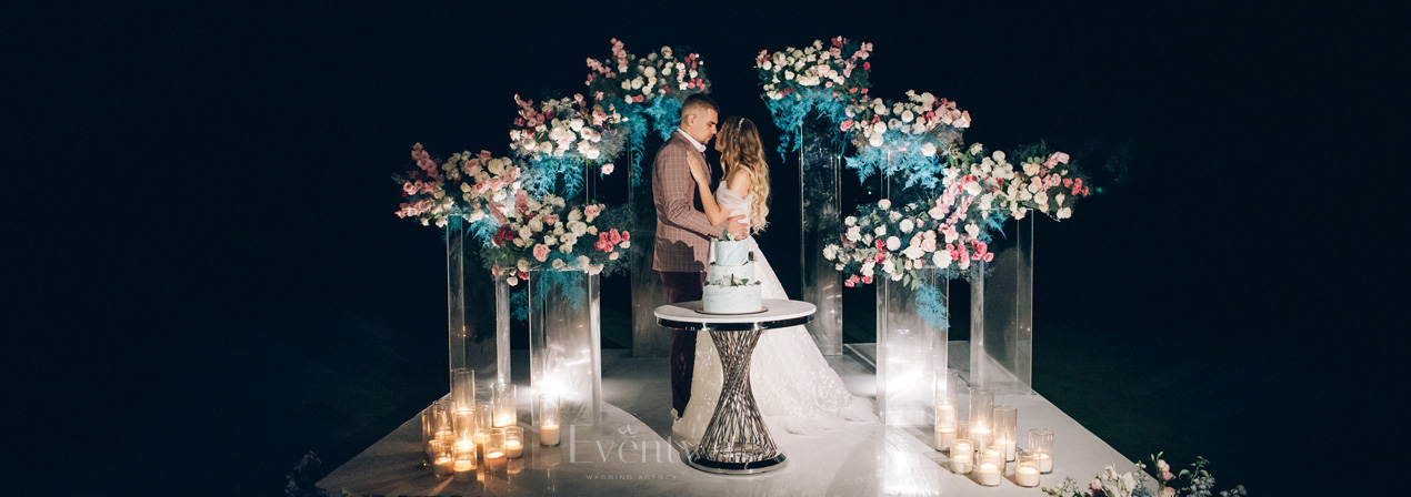 wedding agency - contact page